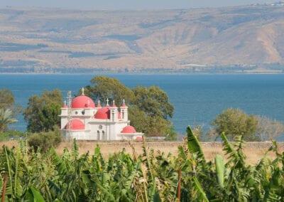 Sea of Galilee Orthodox Church